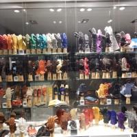 Zanimljive trgovine na Montparnasse-u
