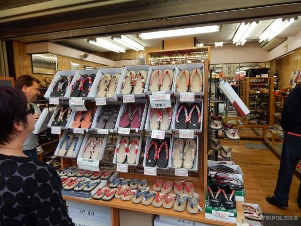 Japanke u Japanu, Nakamise shoping street