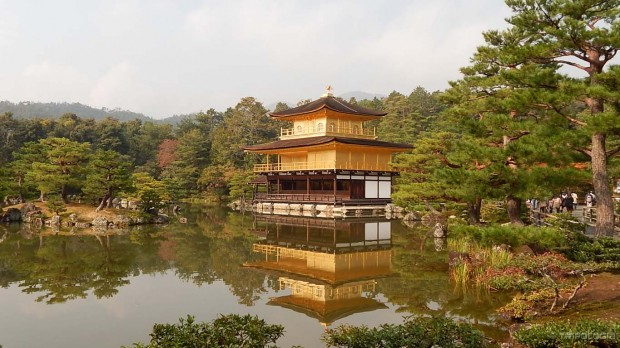 Kyoto - Kinkaku-ji 金閣寺, Temple of the Golden Pavilion