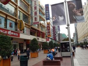 Nanjing road ujutro, prvi susret