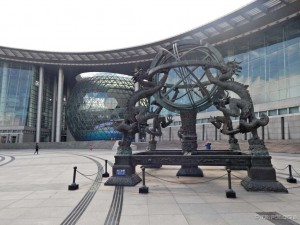 Shanghai Science Museum