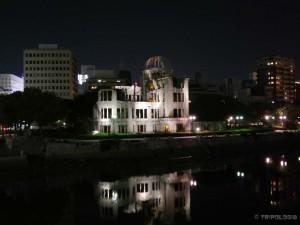 Atomic Bomb Dome, slikano sa T mosta izvorne mete bombardera