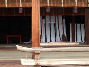 Kyoto Imperial Palace, careve privatne odaje za odmor