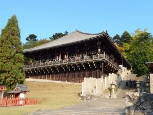 Nigatsudo Hall