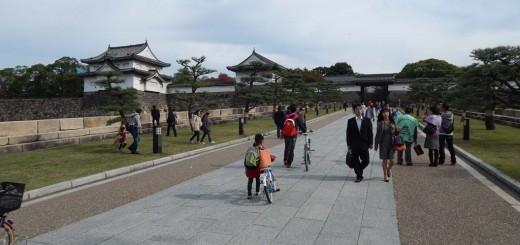 Osakajo park