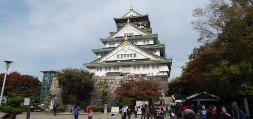 Osaka Castle, dvorac muzej iz 16.stoljeća