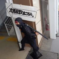 Tempozan, Ninja poziva u restoran