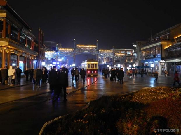 Ulaz u Qianmen Street