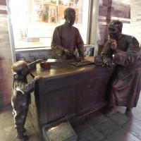 Spomenici iz života malog čovjeka, Qianmen Street