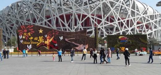 China dream, Ptičje gnijezdo je bilo centralno mjesto Olimpijskih igara 2008.