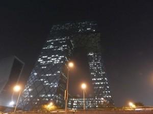 CCTV, zgrada centralne kineske televizije