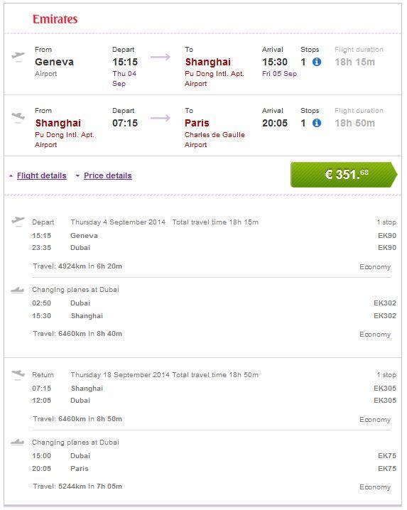 Ženeva >> Šangaj  >> Pariz
