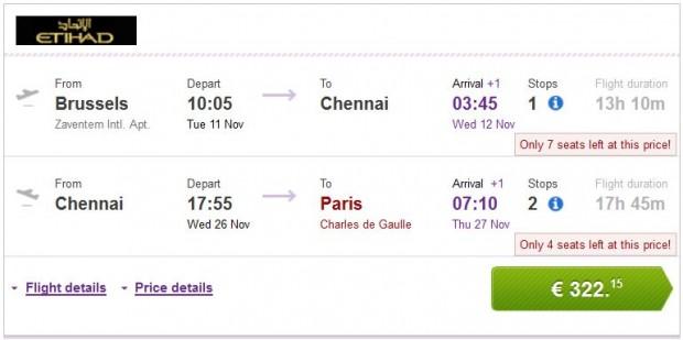 Brisel >> Chennai >> Pariz