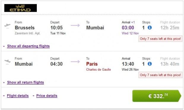 Brisel >> Mumbai >> Pariz