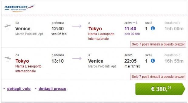 Venecija >> Tokio >> Venecija