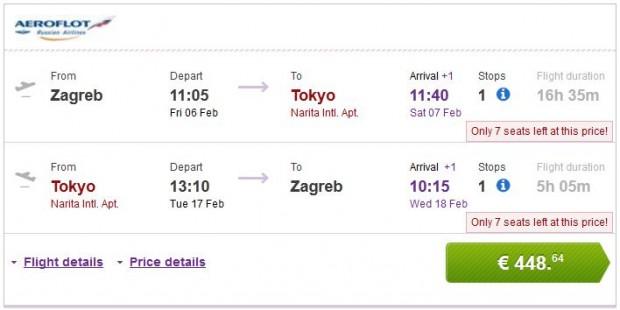 Zagreb >> Tokio >> Zagreb