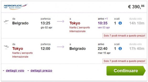 Beograd >> Tokio >> Beograd