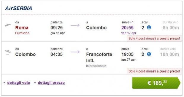 Rim >> Colombo >> Frankfurt