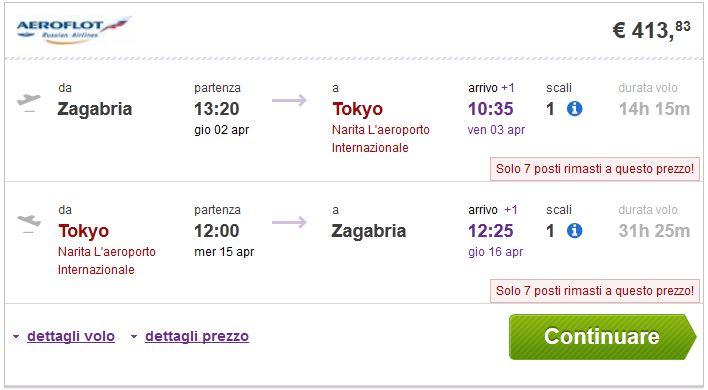 Update Povoljne Avio Karte Za Tokio Povratna Karta Vec Od 357 Iz Zagreba 413 Tripologia