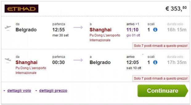 Beograd >> Shanghai >> Beograd