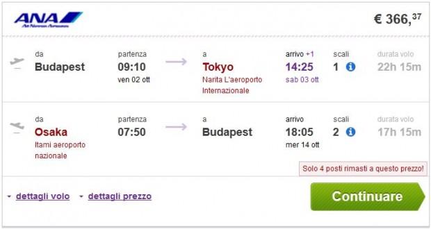 Budimpešta >> Tokio -- Osaka >> Budimpešta