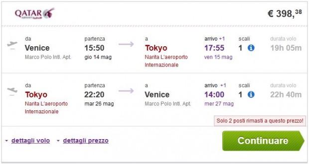 Venecija >> Tokio >> Venecija, na budgetair.it stranicama