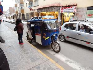 The vozilo