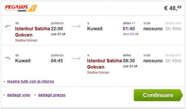 Istanbul >> Kuvajt >> Istanbul