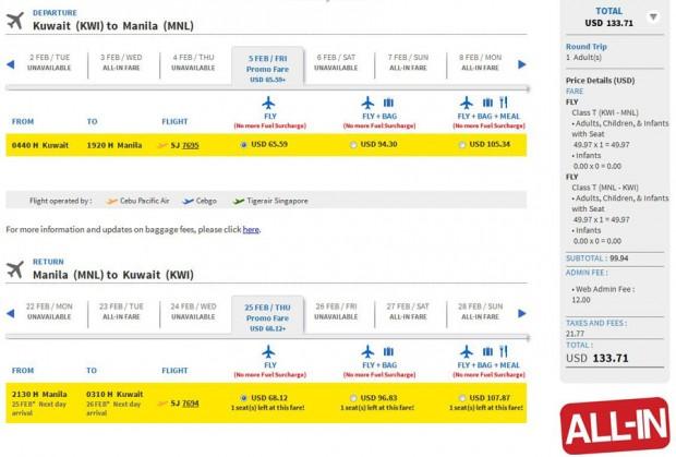 Kuvajt >> Manila >> Kuvajt   118€