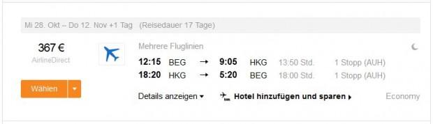Beograd >> Hong Kong >> Beograd