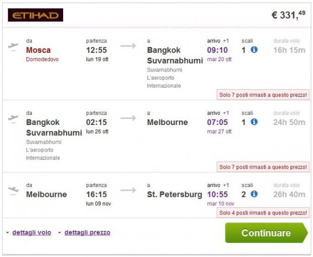 Moskva >> Bangkok >> Melbourne >> St. Petersburg