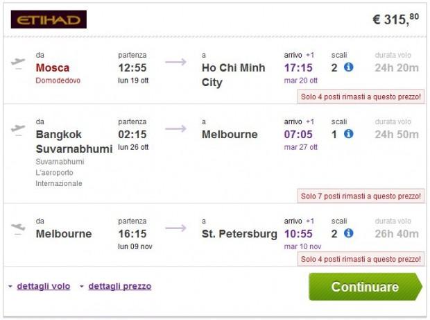 Moskva >> Ho Chi Minh City -- Bangkok >> Melbourne >> St. Petersburg