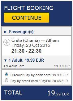 Chania >> Atena, na Ryanair stranicama