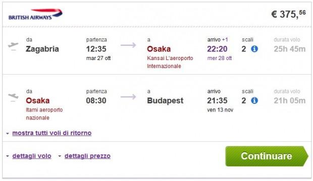 Zagreb >> Osaka >> Budimpešta