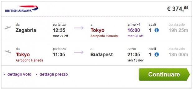 Zagreb >> Tokio >> Budimpešta
