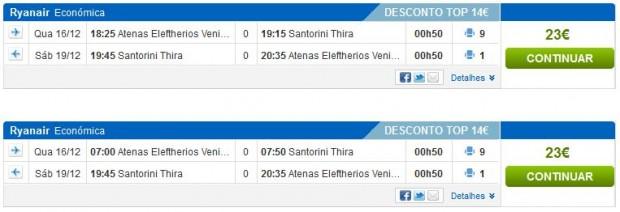 Atena >> Santorini >> Atena, jutarnji ili večernji let, na rumbo.es stranicama