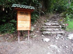 Pješačka staza s Machu Picchua