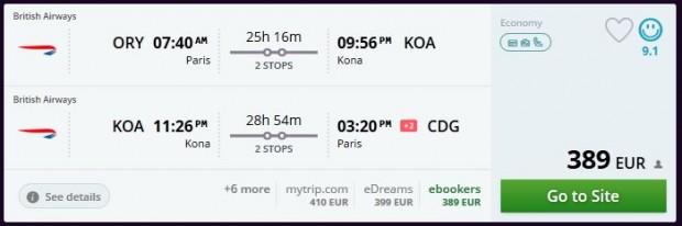 Pariz >> Kona >> Pariz