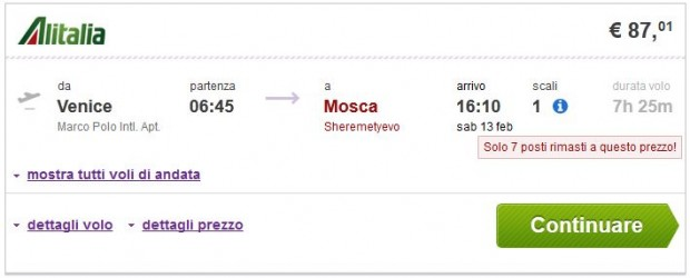 Venecija >> Moskva