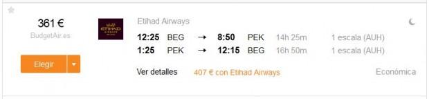 Beograd >> Peking >> Beograd