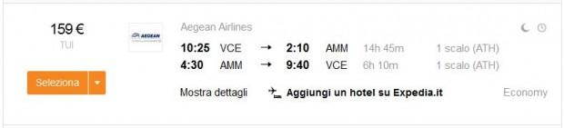 Venecija >> Amman >> Venecija
