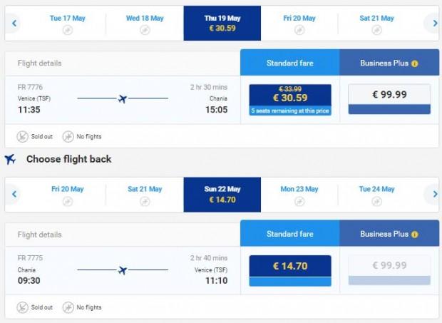 Venecija >> Chania >> Venecija, na Ryanair stranicama