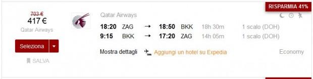 Zagreb >> Bangkok >> Zagreb, za božićne i novogodišnje praznike