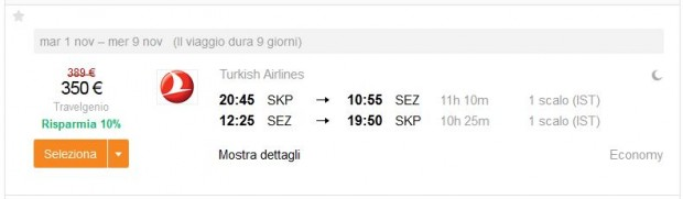 Skoplje >> Mahe (Sejšeli) >> Skoplje