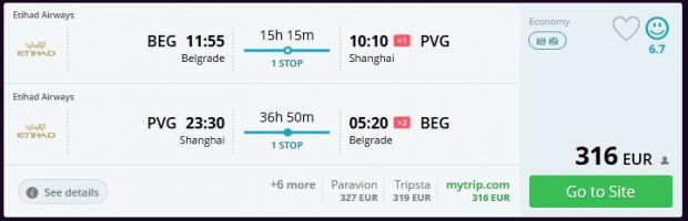 Beograd >> Šangaj >> Beograd
