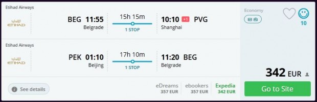 Beograd >> Šangaj -- Peking >> Beograd