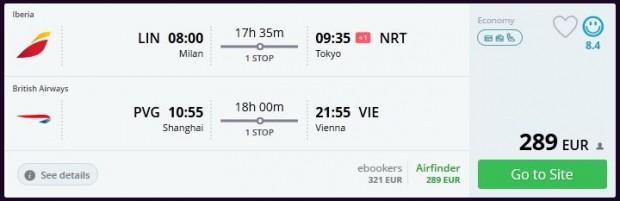 Milano >> Tokio -- Šangaj >> Beč
