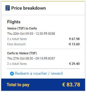 Venecija >> Krf >> Venecija, ukupna cijena za 2 osobe
