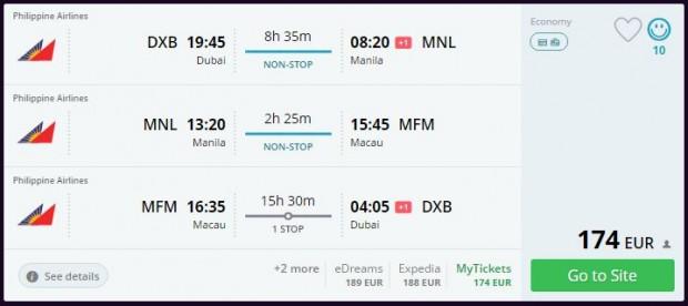 Dubai >> Manila >> Makao >> Dubai