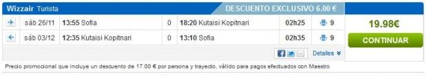 Sofija >> Kutaisi >> Sofija, rumbo.es s Maestro karticom